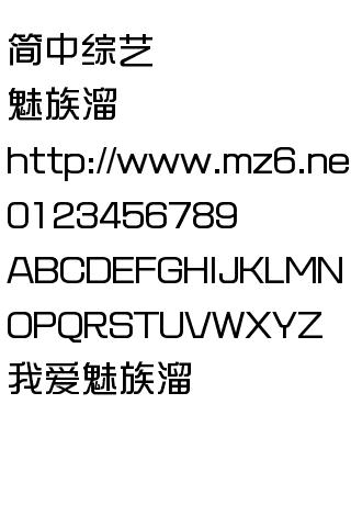 《简中综艺》apk直装版,无需root