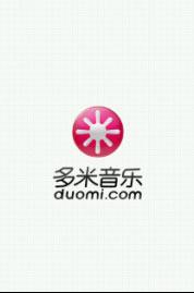 多米音乐 Duomi v4.8.1
