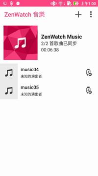 ZenWatch音乐