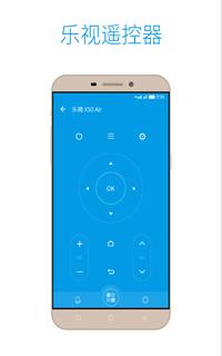 乐视电视遥控器app