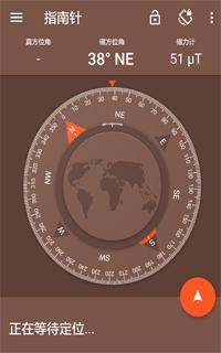 手机指南针应用