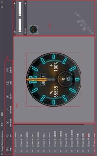 华为手表表盘开发工具(hwwfdesigner) v10.0.1.16