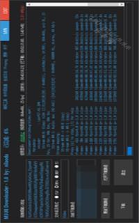 M3U8视频下载工具(M3U8 Downloader) v1.0