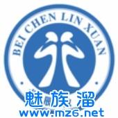 北辰教育的桌面图标