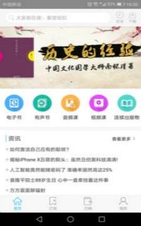 读优官方版下载-读优安卓版v1.0.2
