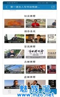 博林艺app下载-博林艺app官网版v100