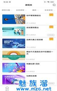 长征云学app下载-长征云学app官方版v1.0.0