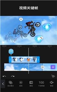 闪电视频加速app下载-闪电视频加速app手机版v1.0.1.0