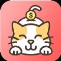 懒猫记账存钱罐