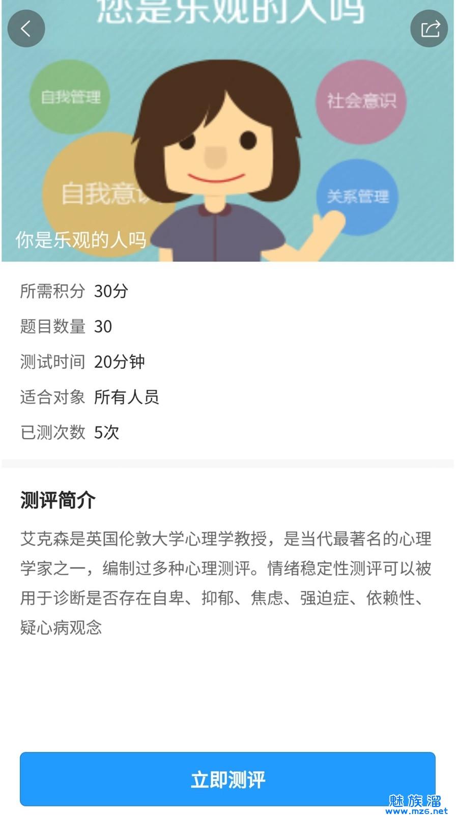 江苏人才网