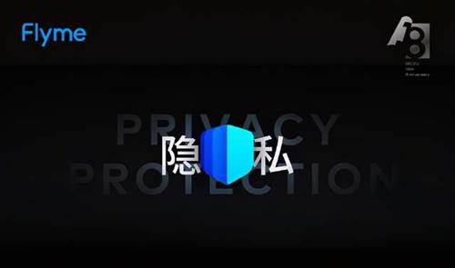 Android 12更新重大隐私保护-魅族半年前已实现
