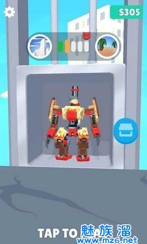 机器人跑酷射击