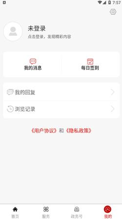 爱市北App-爱市北app安卓版下载v0.0.19