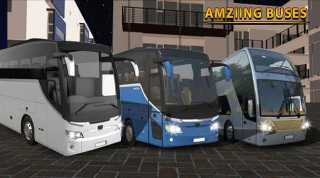巴士模拟器长途巴士