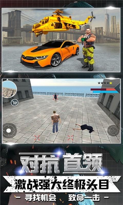 雷霆都市游戏下载-雷霆都市安卓版下载v1.0
