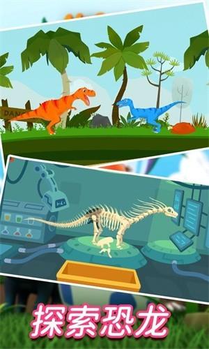 恐龙考古挖掘下载-恐龙考古挖掘游戏下载手机版v1.1