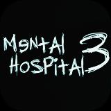 精神病院3游戏下载-精神病院3手机版游戏下载v2.0