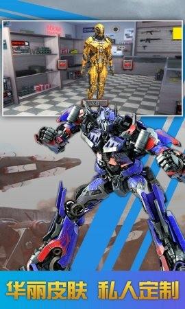 变形钢铁人英雄3D