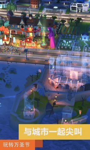 摸摸鱼模拟城市我是市长