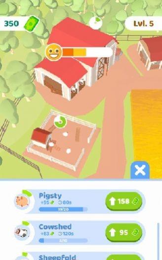 混乱的农场