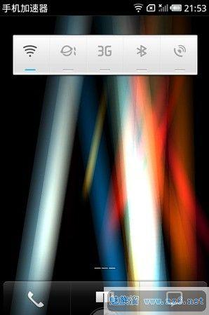 辐射光线动态壁纸 Rays of Lights 1.0