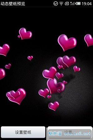 甜蜜之心动态壁纸 Hearts Live Wallpaper 1.5