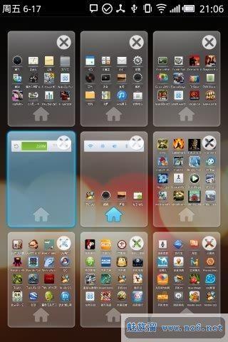 腾讯桌面 QQLauncher 3.1
