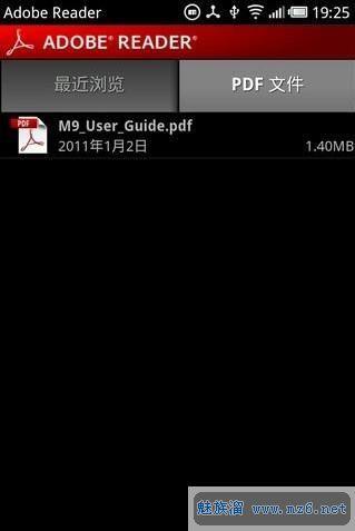 Adobe Reader(aPad) V10.3.2中文版