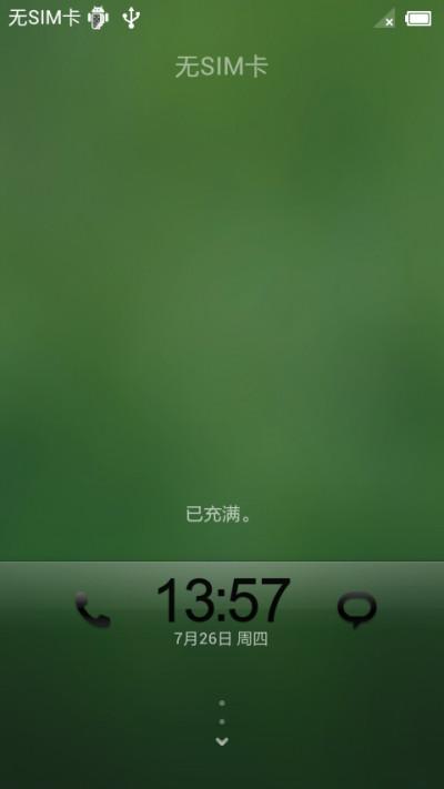 Yes for 小米桌面