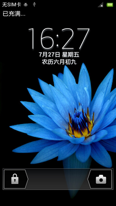 Xperia_V4 for 小米桌面