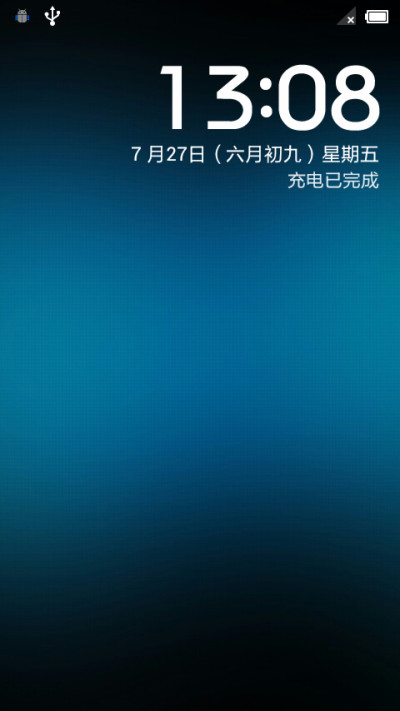 Simple Blue_Dark for 小米桌面