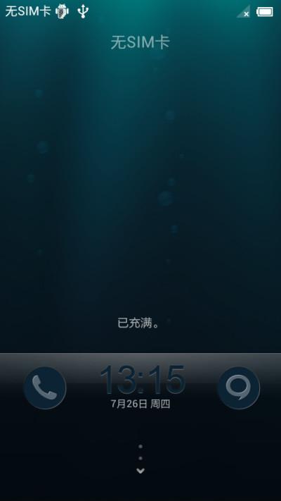 海洋物语 for 小米主题